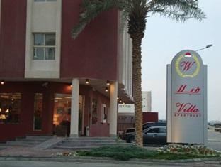 Villa Apartments Al Khobar