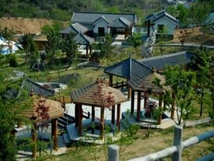 Cishan Spa Park Resort