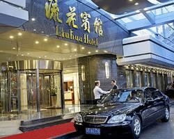 Liuhua Hotel