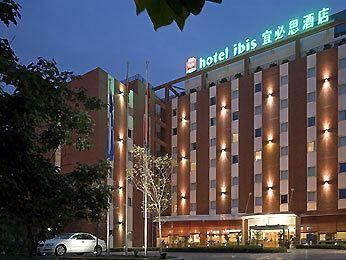 Ibis Hotel (Chengdu Yongfeng)