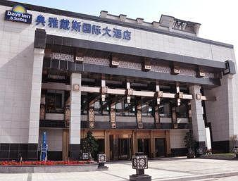 Days Hotel and Suites Dianya Chongqing