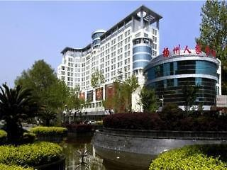 Yangzhou Renjia International Hotel