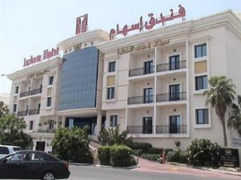 Photo of Issham Hotel Jeddah