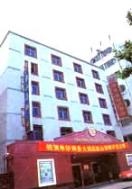 Shenhua Business Hotel