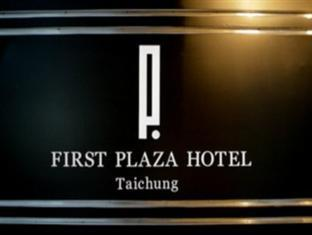 First Plaza Hotel