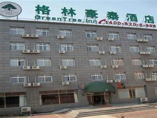 GreenTree Inn Beijing Shijingshan Business Hotel