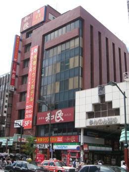 Photo of Asakusa Town Hotel Taito