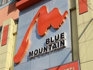 Blue Mountain HongQiao Youth Hostel