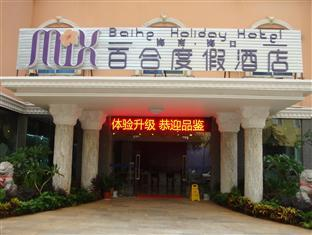 Mix.Hotel Baihe Holiday Hotel