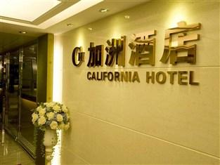 California Hotel