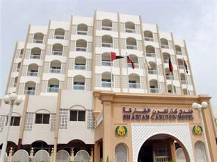 Photo of Beach Hotel - Sharjah