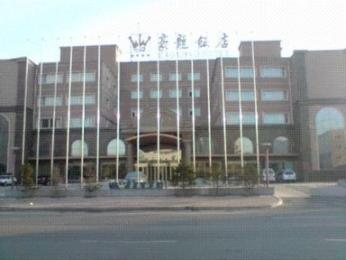 Haolong Hotel