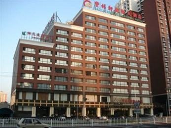 Baolinxuan International Hotel