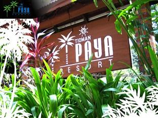 Tioman Paya Resort