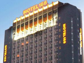 Photo of Motel 168 Wuhan Huaqiao