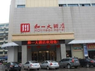Heyi Hotel Linjiang Road