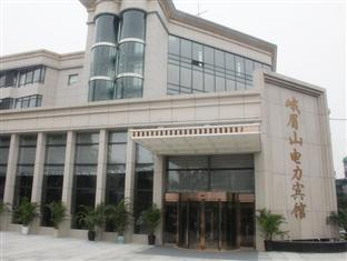 Photo of Electric Power Hotel Emeishan
