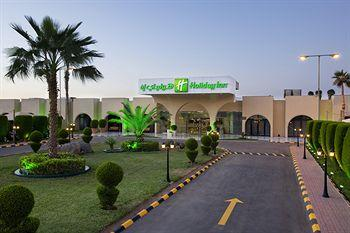 Photo of Holiday Inn Radhwa Yanbu