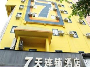 7 Days Inn Guilin Yushan Park