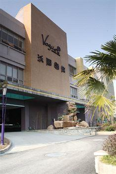 Photo of Vogue Boutique Motel Nanjing