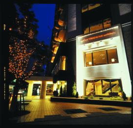 Photo of Yokohama Garden Hotel