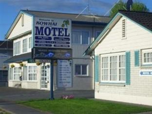 Photo of Kowhai and Colonial Motel Rotorua