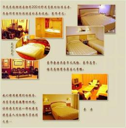 Photo of Dongqian Lake Hotel Ningbo
