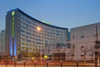 Holiday Inn Express Sanlin Shanghai