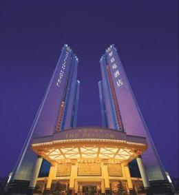 Photo of The Pavilion Hotel Shenzhen