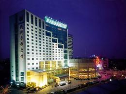 Photo of Hangzhou Capital Star Hotel