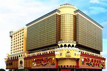 Photo of Casa Real Hotel Macau Peninsula