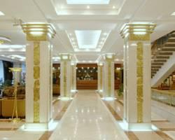 Photo of Don Plaza Congress Hotel Rostov-on-Don