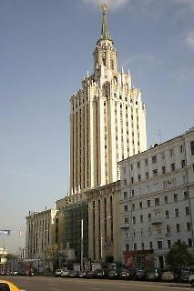 Photo of Hilton Moscow Leningradskaya
