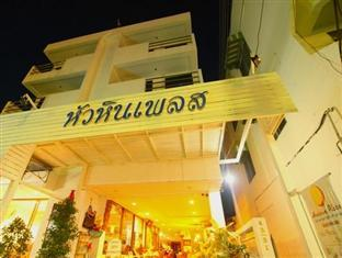 Hua Hin Place
