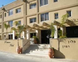 Photo of Mitzpe Ramon Guest House Mizpe Ramon