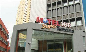 Motel 168 Shanghai Yan'an West Road