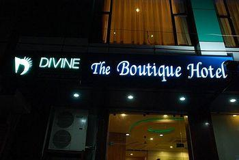 ‪Divine The Boutique Hotel‬