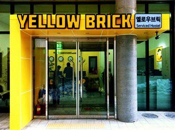 ‪Yellow Brick Hostel‬