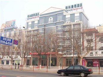 GreenTree Inn Puyang Oil-field Headquarters Business Hotel