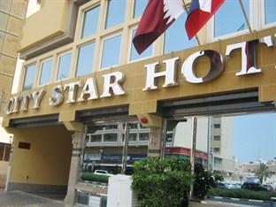 Photo of City Star Hotel Dubai