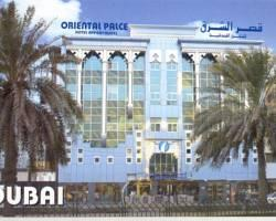 Photo of Oriental Palace Hotel Apartments Dubai