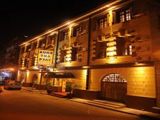 Aung Tha Pyay Hotel