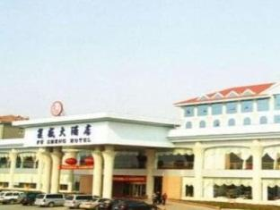 Fusheng Hotel Qingdao 2nd Part