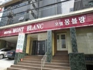Mont Blanc Hotel