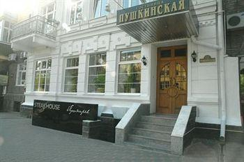 Pushkinskaya Hotel