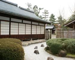 Nara International Seminar House