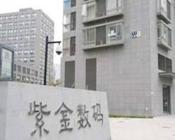 36room Apartment Beijing Zhicun Road Zijin Digital Park