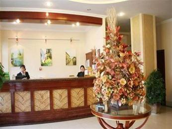 Photo of GreenTree Inn Anqing Xiaosu Road Shell Hotel