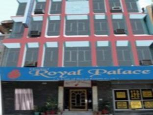 Photo of Hotel Royal Palace New Delhi