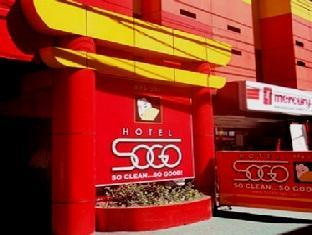Photo of Hotel Sogo - Alabang Rotonda Muntinlupa